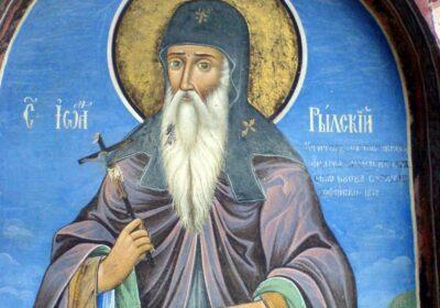 Помоли светеца за здраве: пещерата на Свети Иван Рилски дарява надежда на неизлечимо болни