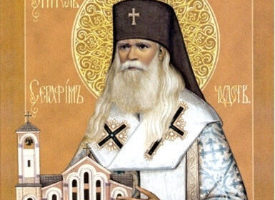 Помолете Дядо Серафим за здраве, и той ще ви го даде!