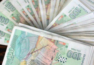 840 лв. месечно ще дават на всеки пълнолетен българин, без значение дали работи