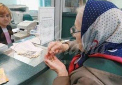 Спират плащането на пенсии като наказание при следните провинения