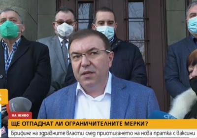 Министър Ангелов: От 1 април отварят ресторантите, които имат градини на открито