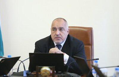 Бойко Борисов се включи в 19:00: Спираме паспортизацията, държавата ще дава пари