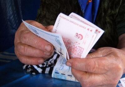 До всички пенсионери: От 1-ви април влиза в сила нов закон за вас