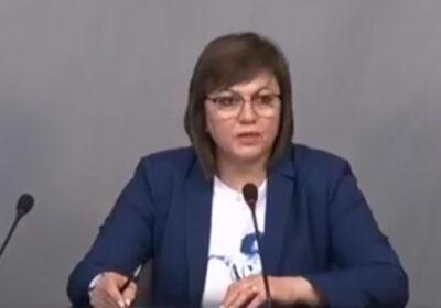 Корнелия Нинова: Ако Радев ни връчи третия мандат, ще решим какво да правим