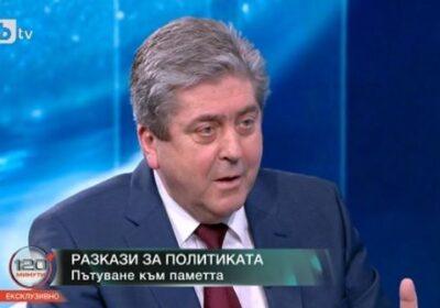 Г. Първанов: Струва ми се, че Трифонов е човек с държавническо мислене. Борисов е успешен политик