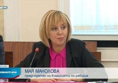 Разгорещен диалог между министър Петкова и Мая Манолова в комисията по ревизията