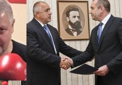 Пик: Радев готви служебно правителство. Цел номер 1 е арест на Борисов