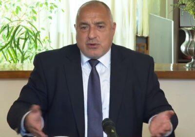 Борисов: Държавата ще лети по нанадолнището