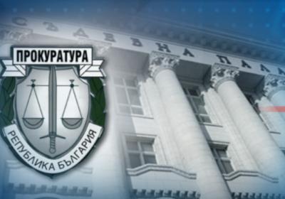 Прокуратурата: Закриването на специализираното правосъдие противоречи на Конституцията