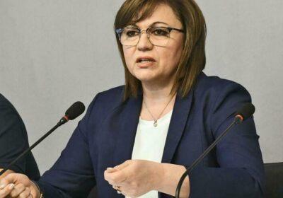 Корнелия Нинова: Слави Трифонов, ако предложи кабинет и му е необходима нашата подкрепа, ние ще я дадем