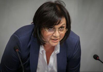 Корнелия Нинова обяви Скръбна вест и разплака България