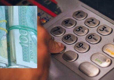 Пенсионерите ще плащат такса за теглене от банкомат от 1 януари